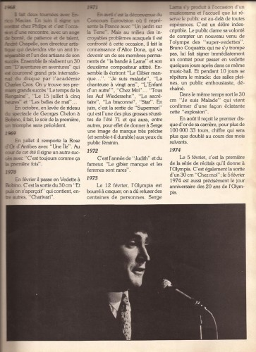 album-souvenir-1978e-3120e31.jpg