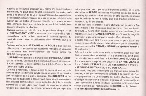 janvier-1977h-3603ad1.jpg