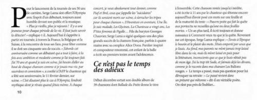 Presse-papiers-3.jpg