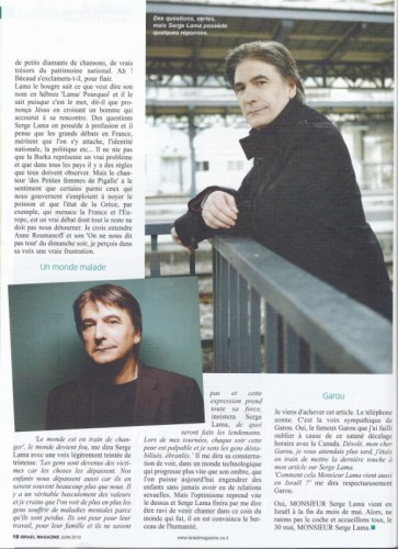 israel magazine (2).jpg