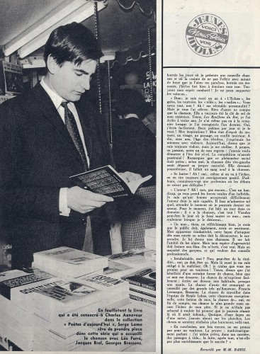 NOUS DEUX 1965_2.JPG
